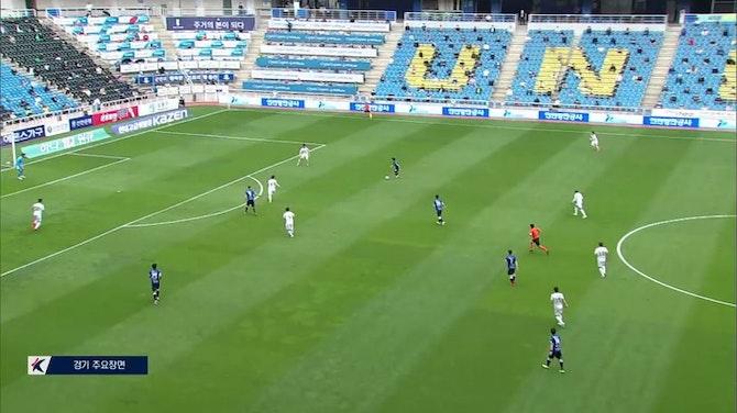 Preview image for Highlights - Incheon United vs. Jeonbuk Hyundai
