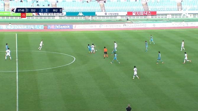 An Byong-jun hits 98th minute stunner against Ansan