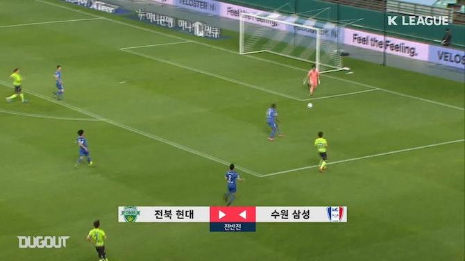 Jeonbuk 1-0 Suwon: Lee Dong-gook downs Bluewings