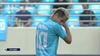 Preview image for Highlights - Daegu FC vs. Gangwon FC