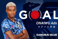 Video – Watch Celtic linked Yokohama F. Marinos striker Ado Onaiwu score sensational hat-trick goal for Japan